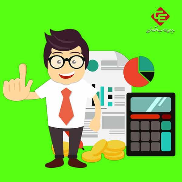 کارگاه حسابداری مالیاتی