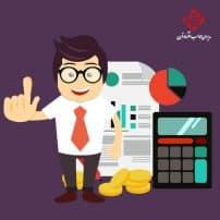 سرپرست حسابداری