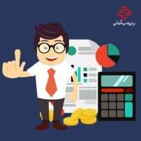 کارگاه پروژه حسابرسی