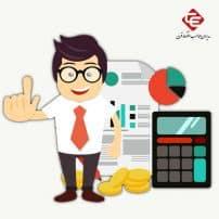 کارگاه حسابداری مقدماتی