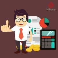 کارگاه حسابداری پیمانی