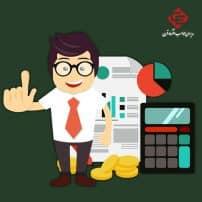 کارگاه اکسل در حسابداری