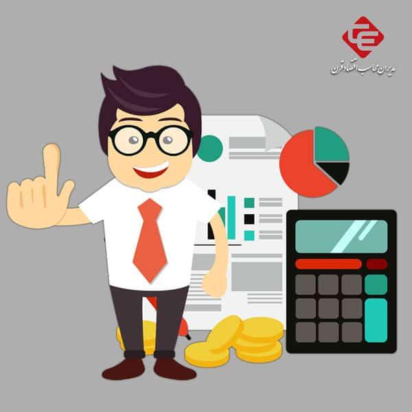 کارگاه بازاریابی مالی و حسابداری