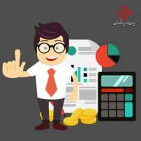 کارگاه حسابـداری اصناف