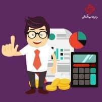 کارگاه حسابداری صنعتی
