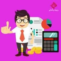 کارگاه حسابداری حقوق و دستمزد