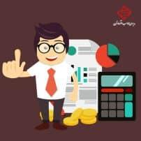 کارگاه خصوصی حسابداری