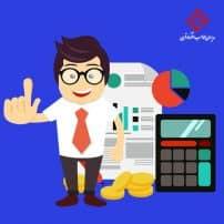 کارگاه زبـان تخصصی حسابداری