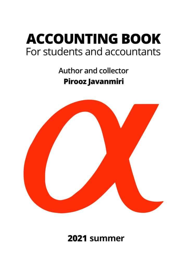 کتاب حسابداری آلفا