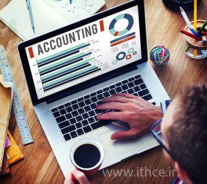 مشاوره مالی و خدمات حسابرسی و حسابداری