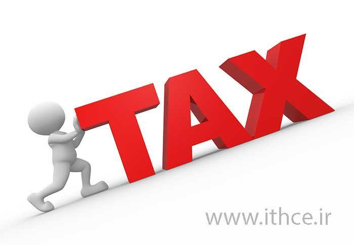 حسابداری مالی مالیاتی