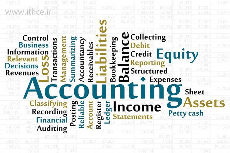 استاندارد های بین المللی آموزش حسابداری
