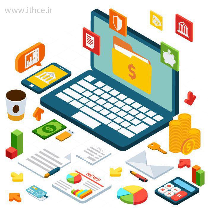 آموزش نرم افزار های مالی و حسابداری
