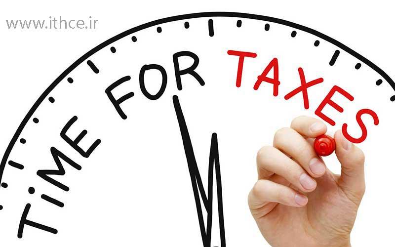 قوانین مالیات بر درآمد املاک