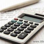تدریس خصوصی حسابداری صنعتی