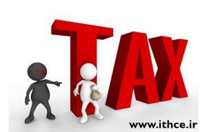 جرایم و فرارهای مالیاتی