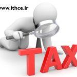 خدمات مالیات