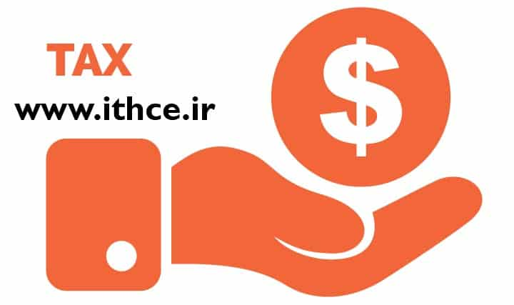 انجام خدمات مالیاتی شرکتها و موسسات