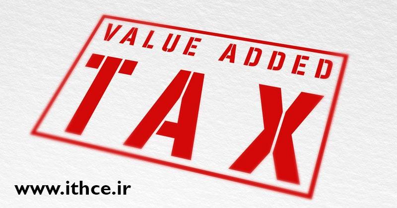 آشنایی با هزینه های قابل قبول مالیاتی