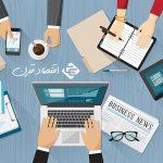اصول و ضوابط حسابداری و حسابرسی