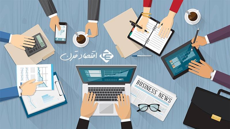 حسابداری بازرگانی مالی