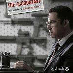 مهم ترین ویژگی های حسابداران حرفه ای