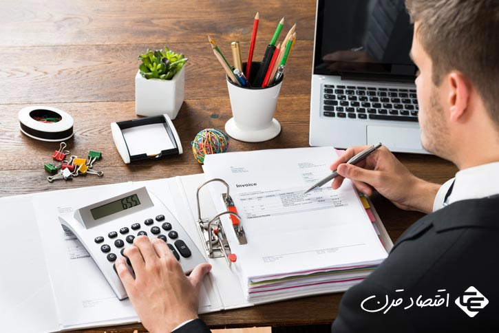 دفاتر حسابداری و مالیاتی