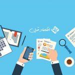 آموزش حسابرسی