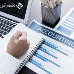 آموزش حسابداری بازرگانی کاربردی ویژه بازار کار