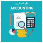 دوره های آموزش حسابداری آموزشگاه اقتصاد قرن