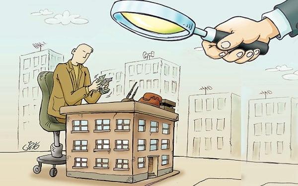مالیات تراکنش بانکی مشکوک